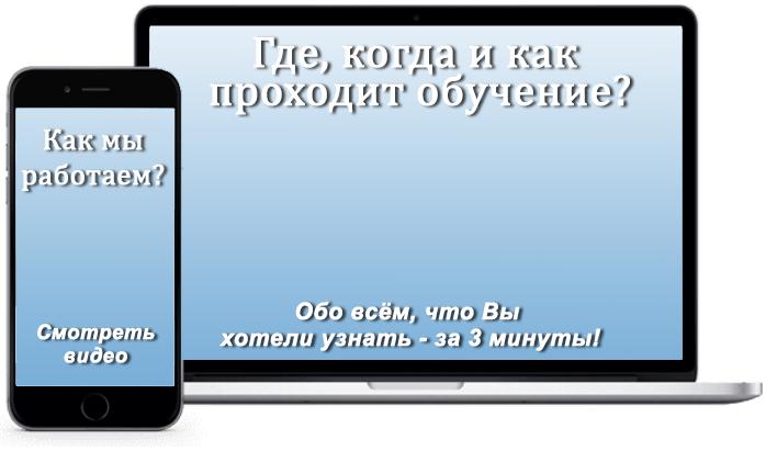 обучение 44 фз москва с выдачей диплома государственного образца - фото 3